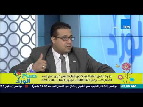 صباح الورد وزارة القوي العاملة تعلن عن فرص عمل بالخارج فى الكويت لعدد من التخصصات