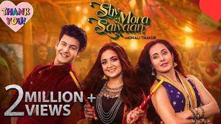 Shy Mora Saiyaan Meet Bros Ft Monali Thakur Manjul Khattar Tejaswini New Song