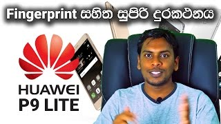 Huawei P9 Lite Unboxing and Review