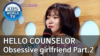 Obsessive girlfriend Part.2 [Hello Counselor/ENG, THA/2019.06.17]