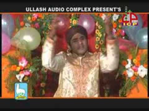 urdu naat- shahe madina