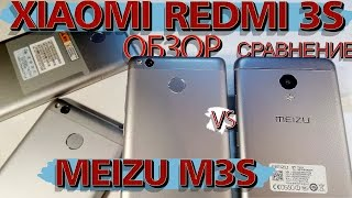 XIAOMI REDMI 3S vs MEIZU M3S, REDMI 3 PRO -- ОБЗОР-СРАВНЕНИЕ -- Детально (камера, экран, батарея...)