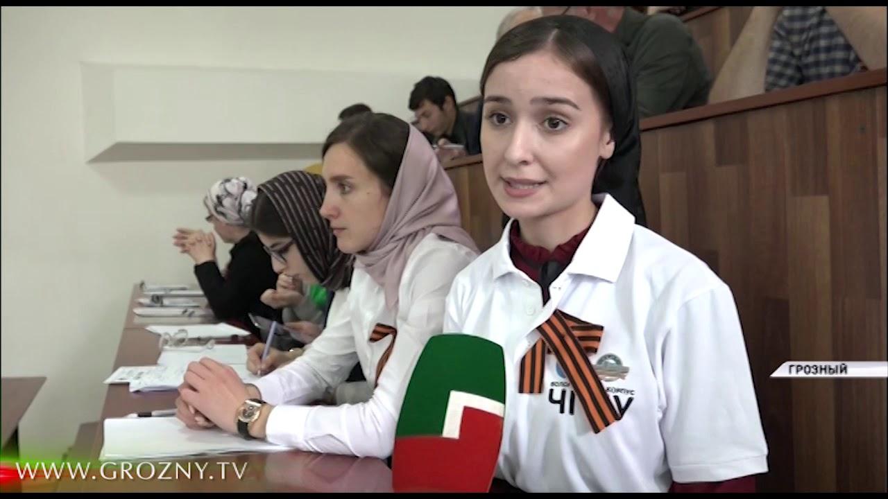 В Грозном тест в рамках акции «Диктант Победы» прошли 125 участников