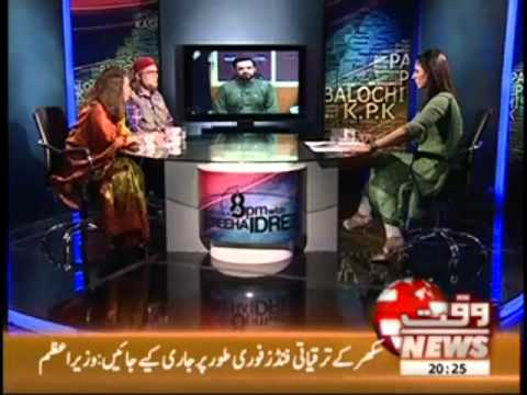 8pm with Fareeha Idrees (Pakistan Islamic or Secular State-- Dispersion of Thoughts) 15 August 2012