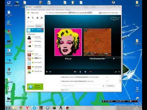 Как сделать голос из пилы в скайпе