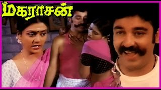 Aadhi Bhagavan - Maharasan | Superhit Tamil Full Movie HD | kamalahasan