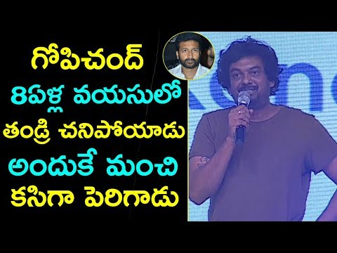 Puri Jagannath Emotional Speech About Hero Gopichand Father's Death | Pantham Pre Release Event
