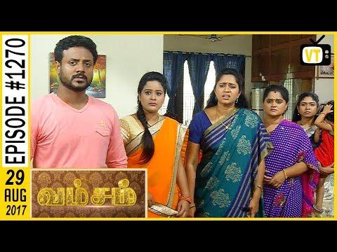 Vamsam - வம்சம் | Tamil Serial | Sun TV |  Epi 1270 | 29/08/2017 | Vision Time thumbnail