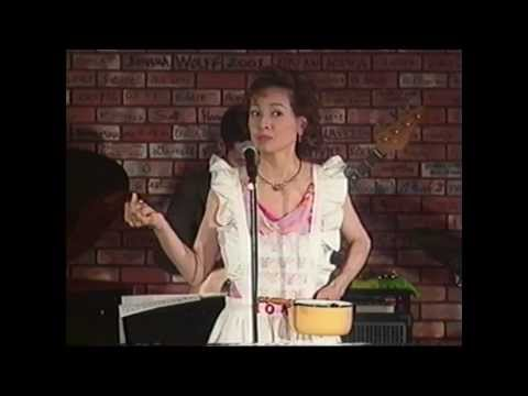 夏樹陽子 第一回ライブNATURA  ♪ チャイニーズスープ ♪ Yoko Natsuki 夏樹陽子 検索動画 24