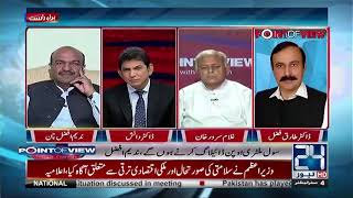 All political parties are against us says Dr Fazal Ch