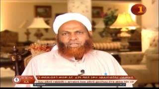 SHEH MUHAMED ZEYN SHURA BE ISLAM