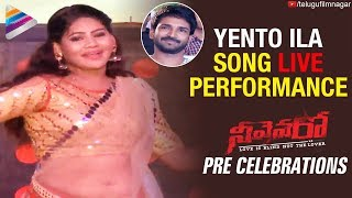 Yento Ila Song Live Performance | Neevevaro Pre Celebrations | Aadhi Pinisetty | Taapsee | Ritika