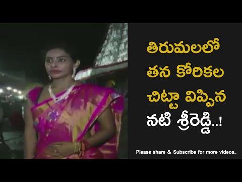Telugu Actress Sri Reddy offered prayers at Tirumala Temple