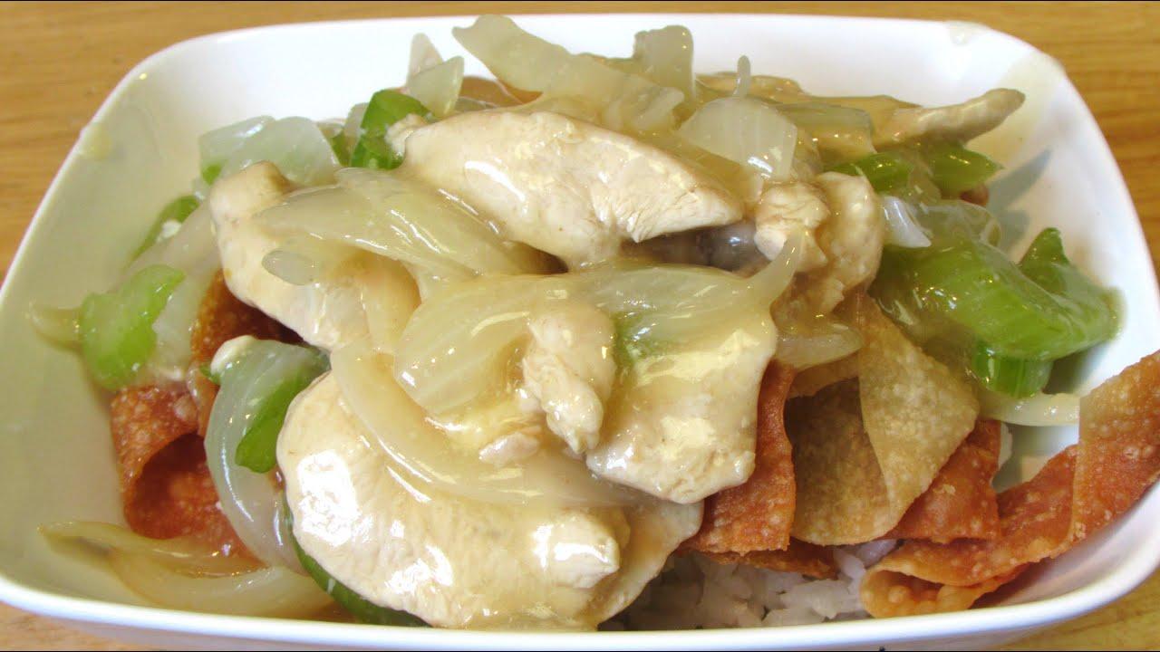 Recipe of Chicken Chow Mein Chicken Chow Mein Recipe How