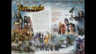 Serial TV : Mahabarata A.K.A Karmapala 2 (Opening)