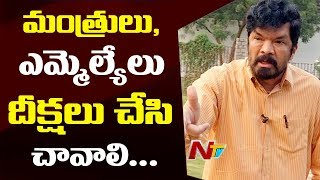 Posani Krishna Murali Comments On TDP and YCP Leaders Protest at Parliament -- AP Special Status - Ntv - netivaarthalu.com