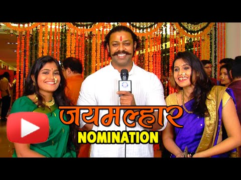 Zee Marathi Awards 2014 - Nominations - Jay Malhar Serial - Devdatta Nage video
