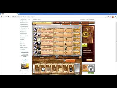 Взлом онлайн игры тюряга на рубли.mp4. как взломать игру тюряга с.