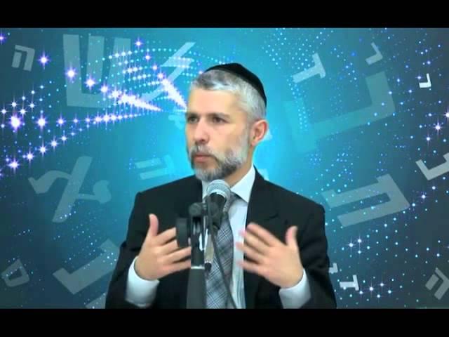 הרב זמיר כהן - מהם השמות המומלצים -  סוד האותיות ושם האדם - חלק שלישי המשך אותיות ד ה.