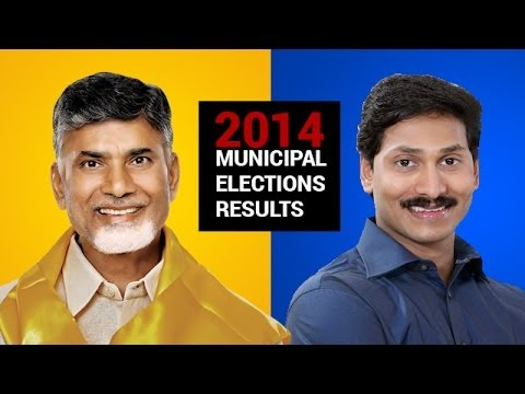 Muncipal Election Results - # Indian general election, 2014