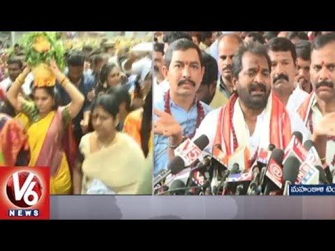 TRS MLA Srinivas Goud Participate In Secunderabad Mahankali Bonalu Festival Celebrations | V6 News