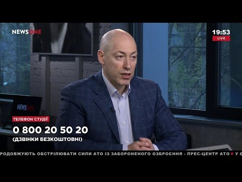 "Дмитрий Гордон на канале ""NewsOne"". 20.04.2018"