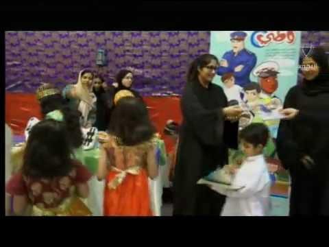 مجلة وطني تسجل حضورا متميزا في عدد من الفعاليات وسط تفاعل جماهيري 21-6-2016 Bahrain#