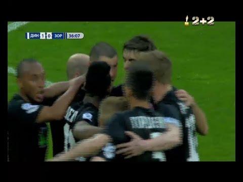 Динамо - Зоря - 1:1. Відео голу Чечера