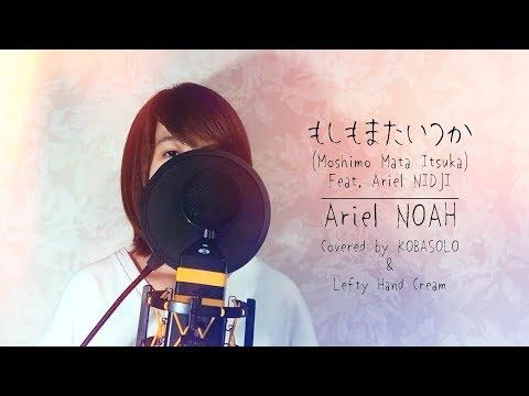 Mungkin Nanti - Moshimo Mata Itsuka Ariel NOAH Ft. Ariel Nidji (Cover : Kobasolo & Lefty Hand Cream)