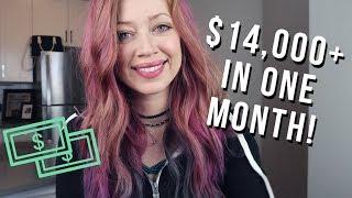 Make Money Blogging: How I Made $14,199.99 Last Month! (JULY 2017)