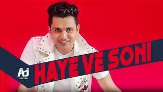 Haye Ve Soni: AJ (Amit Jadhav) Aasim Ali | Parul M | Latest Punjabi Songs 2018