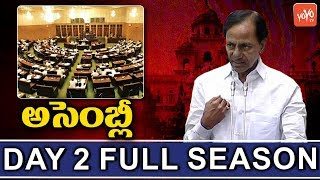 Telangana Assembly 2019 Day 2 Full Session | Speaker Pocharam Srinivas Reddy | CM KCR Speech |YOYOTV