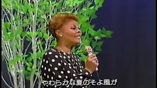 Watch Dionne Warwick I Sing At Dawn video