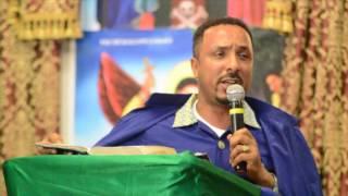 Ethiopan Ortodox Tewahido Memher Mehreteab Asefa Gubaye