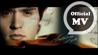 Watch Anthony Neely Sorry That I Loved You video