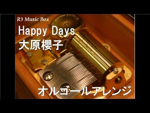 Happy Days/大原櫻子【オルゴール】