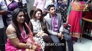 Srikanth Inaugurates ELITE EXPO 2015