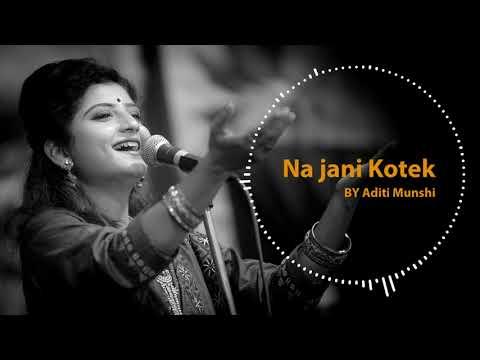 Krishna kirtan  by aditi munshi