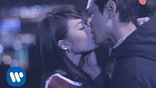 連詩雅 Shiga Lin - 只要和你在一起 Gotta Be With You (Official Music Video)