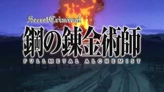 download lagu Fullmetal Alchemist Brotherhood Opening 1 Again  / Açılış gratis