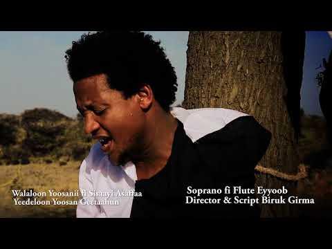 Yoosan Geetaahun: Eessa jirta Nadhii ** New Oromo Music 2018 thumbnail