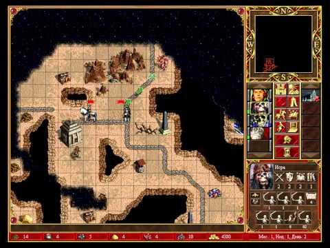 Heroes III. Некрополис без ограничений. День 2