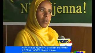 Ethiopian Amharic Evening news dec 20, 2015