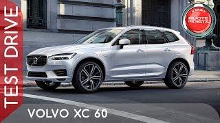 Volvo XC 60 a Ruote in Pista