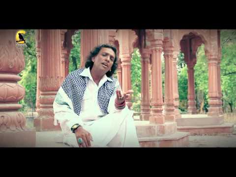 Sabar Koti New Sad Song (2014) - Tu Ho  Ran Da Shingar (sad Song) video