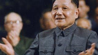 Hasil Pertanian Diangkat - Deng Xiao Ping [Part3]