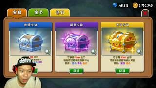 Plants vs Zombies 2 hnt chơi game pvz 2 lồng tiếng vui nhộn funny gameplay #66 new 66