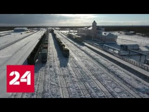 В Якутии разрабатывают план действий по завершению строительства железной дороги - Россия 24