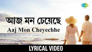Aaj Mon Cheyeche   আজ মন চেয়েছে   Lata Mangeshkar   Bengali Lyrical Video