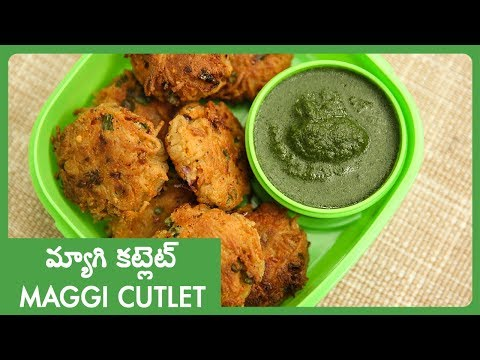Maggi Cutlet Recipe In Telugu | How To Make Noodles Cutlet | Easy Starter / Snack Recipe